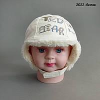 Зимняя шапка Tom для мальчика, TM Jamiks, Польша. 40, 46 см