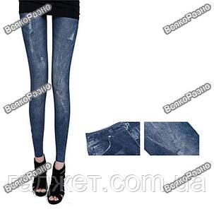 Леггинсы с принтом джинс, фото 2