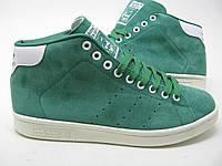 Мужские кроссовки Adidas Stan smith Green Suede