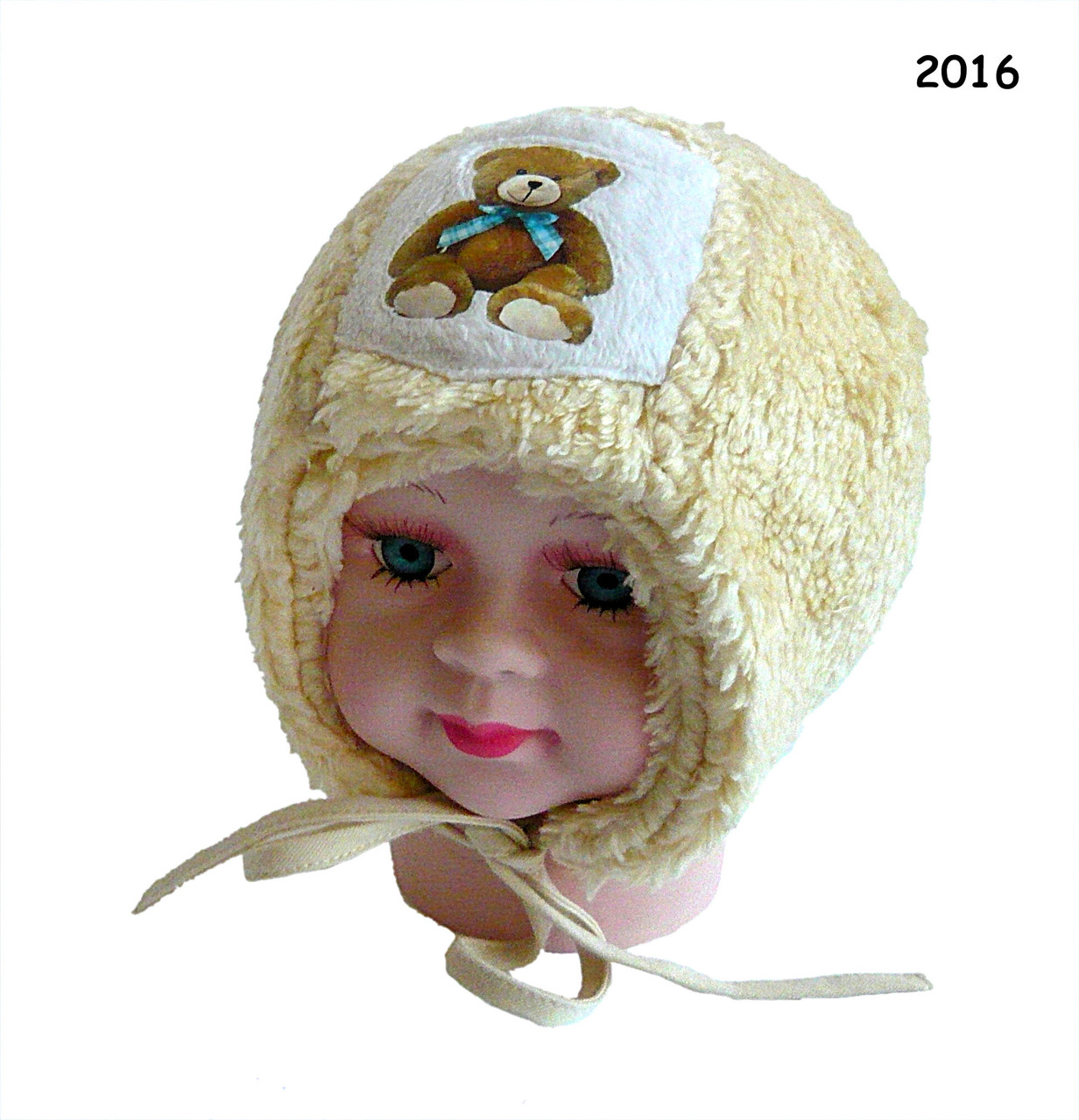 Зимняя шапка Pepe 1d696fc590af3