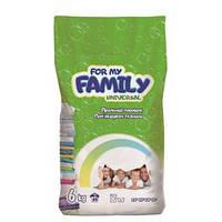 Стиральный порошок For my Family 6 кг универсальный