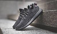 Женские кроссовки Adidas Yeezy Boost 350 черно-серые  , фото 1