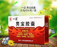 Препарат для потенции Нан бао Nan Bao Jiao Nang 0.35 г * 24 таблетки для мужских сил, фото 1