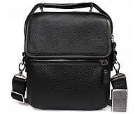 72242505a395 Элегантные сумки в категории мужские сумки и барсетки в Украине ...