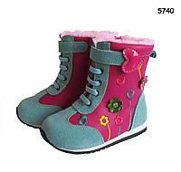 Утеплённые сапоги для девочки, в коробке.  р.25, 26, 27 (15.5;  16; 17 см)