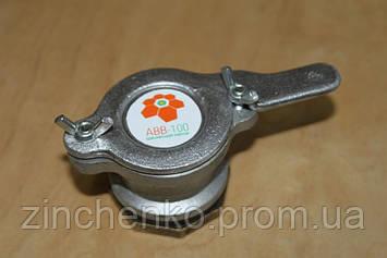 Кран сливной для медогонки алюминиевый
