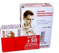 Глюкометр Gamma Mini (Гамма мини)+50тест полосок