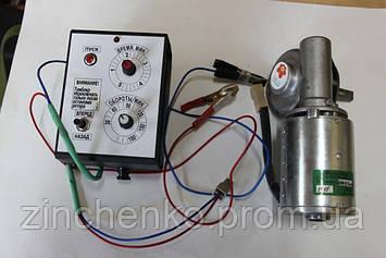 Электропривод к медогонке (червячный) модель 1