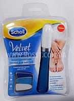 Электрическая пилочка для ногтей - Scholl Velvet Smooth (3 сменные насадки)