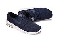 Кроссовки мужские Nike Stefan Janoski blue, фото 1