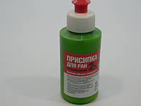 Присыпка для ран с йодоформом 2% 50г