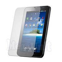 Защитная пленка экрана Samsung Galaxy Tab 7,0 (P1000)