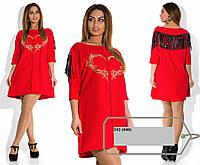 Платье стильное женское батальное 102 (040)