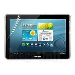 Защитная пленка экрана для Samsung Galaxy Tab 2 10,1 (P5100)
