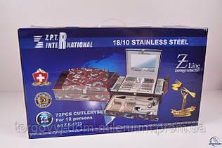 Набор столовых приборов 72 предмета Zline ZP-1723