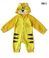 Утепленный человечек Тигр. 90 см