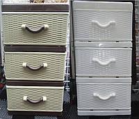 Мини комод на 3 ящика бежево-коричневый