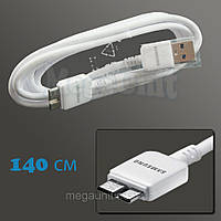 140см Кабель USB 3.0 для Samsung Galaxy Note 3 / S5 (N9000/G900)