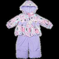Детский весенний, осенний комбинезон р. 92 (штаны на шлейках и куртка) на флисе и холлофайбере