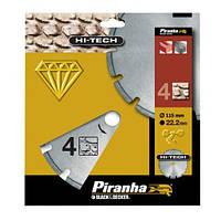 Диск алмазный PIRANHA X38162