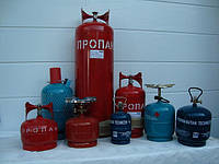Газовые  пропановые баллоны  для  бытовых  нужд