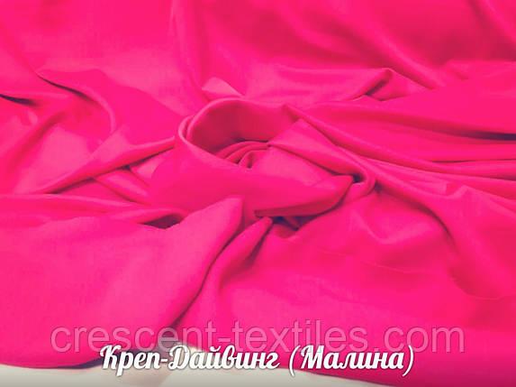 Креп-Дайвинг (Малина), фото 2