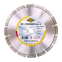 Диск алмазный 150х22,2мм CEDIMA 10000057