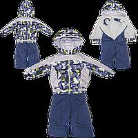 Детский весенний, осенний комбинезон (штаны на шлейках и куртка) на флисе и холлофайбере, р.80,86,92,98