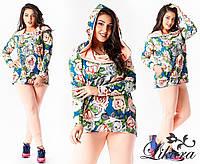 Костюм женский2 цвета, больших размеров,кофта с капюшоном+лосины
