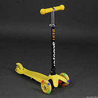 Самокат детский Micro scooter 95 (регулировка)