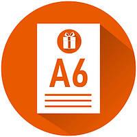 Печать листовок А6, меловка 130 г/м2, 1000 шт