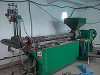 Гранулятор полимеров HITACHI