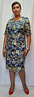 Платье женское из цветного дорогого гипюра