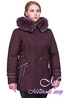 Женская зимняя куртка с красивым мехом батал (р. 48-64) арт. Мальта