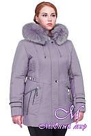Женская зимняя куртка с красивым мехом большие размеры (р. 48-64) арт. Мальта