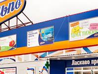 Fozzy Group расширит свой ассортимент кондитерских изделий и рыбной продукции за счет приобретения двух новых заводов