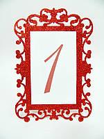 Номерки на столы резные красные с глиттером