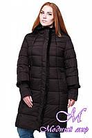 Женская зимняя куртка с норкой (р. 50-64) арт. Анеля