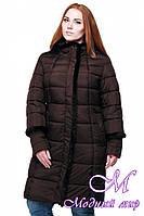 Женская удлиненная зимняя куртка большие размеры (р. 50-64) арт. Анеля