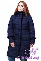 Женская удлиненная зимняя куртка большого размера (р. 50-64) арт. Анеля