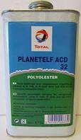 Синтетическое масло для поршневых компрессоров холодильных машин Total PLANETELF ACD 32 канистра 1л