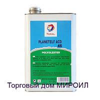 Синтетическое масло для поршневых компрессоров холодильных машин Total PLANETELF ACD 46 канистра 5л