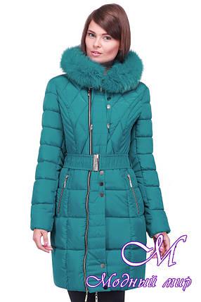 Женская зимняя куртка больших размеров (р. 44-56) арт. Пейтон, фото 2