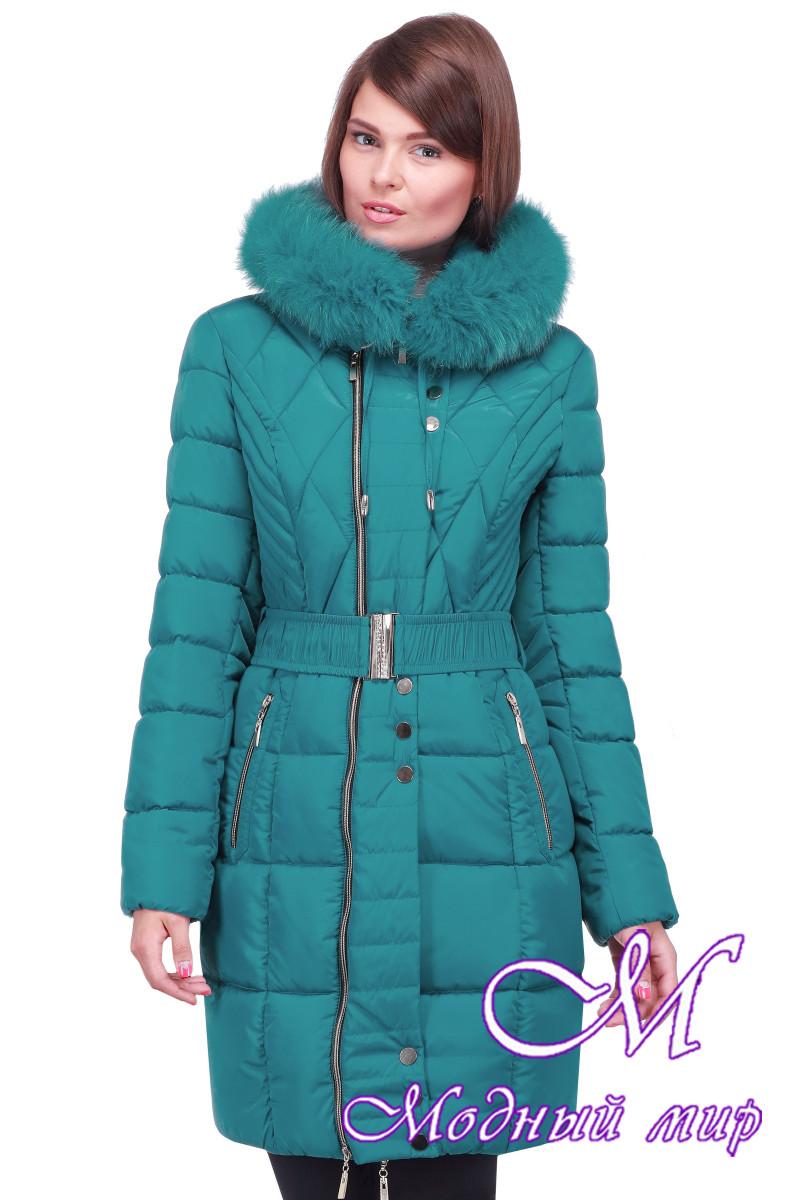 Женская зимняя куртка больших размеров (р. 44-56) арт. Пейтон