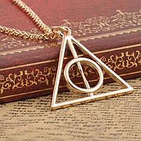 Кулон Дары смерти Гарри Поттера