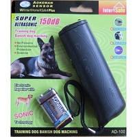 Ультразвуковой отпугиватель собак фонарик