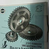 Комплект звездочек ГРМ Волга Авто Пром ВАЗ 2101-2107