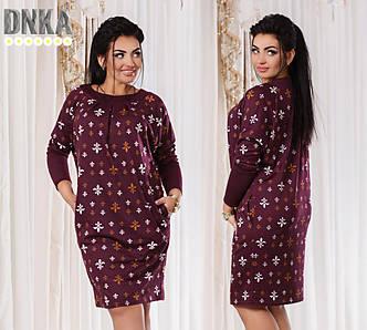 Женское повседневное платье №26-д1242 БАТАЛ