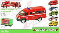 Коллекционная Модель - ГАЗ 3221 (1:50) Пожарная машина, инерционный, Автопром 6404ABCDE