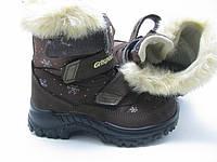 Ботинки детские GriSport (Red Rock)